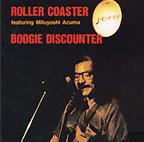 Boogiediscounter_1