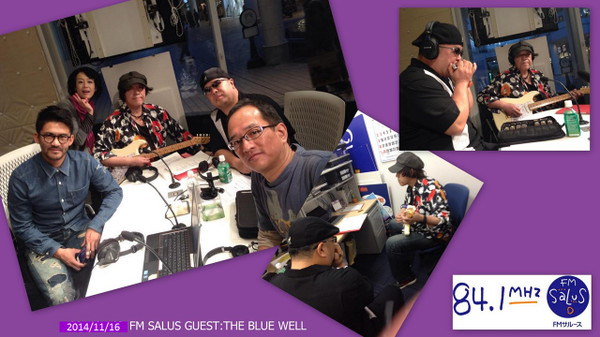 20141116_the_blue_well_5