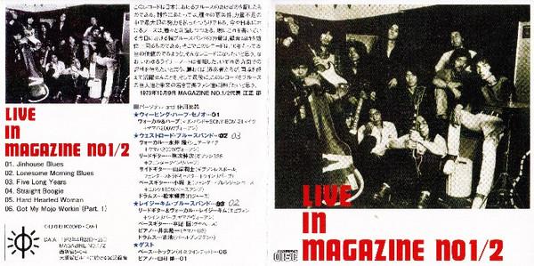 Live_in_magazine_700